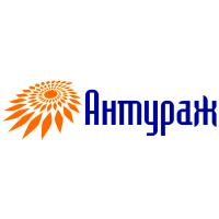 Логотип компании «Антураж»