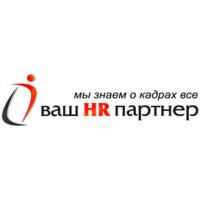 Логотип компании «Ваш HR-партнер»