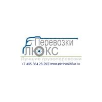 Логотип компании «Перевозки Люкс»
