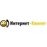 Логотип компании «Интернет-клиент»