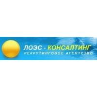 Логотип компании «Лоэс-консалтинг»
