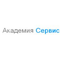 Логотип компании «Академия-Сервис»