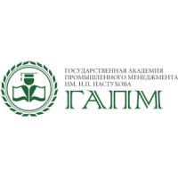 Логотип компании «Государственная академия промышленного менеджмента им. Н.П. Пастухова»