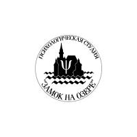 """Логотип компании «Психологическая студия """"Замок на озере""""»"""