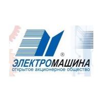 Логотип компании «Электромашина»
