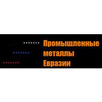 Логотип компании «Промышленные металлы Евразии»