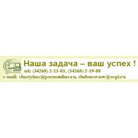 Логотип компании «Частинский ИМЦ, с.Частые, Пермский край»