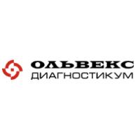 Логотип компании «ОЛЬВЕКС ДИАГНОСТИКУМ»