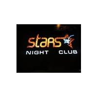 "Логотип компании «ночной клуб ""Stars""»"