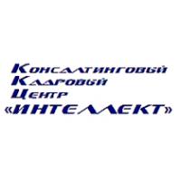 Логотип компании «Консалтинговый Кадровый Центр (ККЦ) Интеллект»