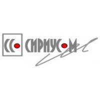 Логотип компании «Сириус-М»