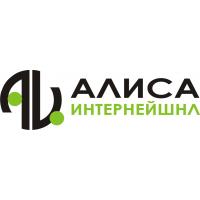 Логотип компании «Рекламное агентство «Алиса Интернейшнл»»