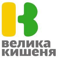 Логотип компании «Велика Кишеня»