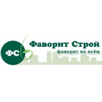 Логотип компании «Фаворит-строй»