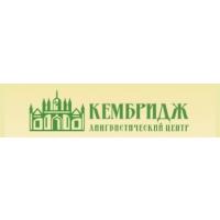 "Логотип компании «Лингвистический Центр ""Кембридж""»"