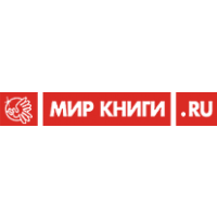 Логотип компании «Мир книги»