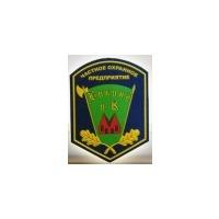 Логотип компании «ЧОП ВИКИНГ и К»