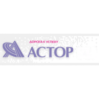 Логотип компании «Астор»