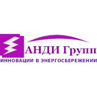 Логотип компании «АНДИ Групп»
