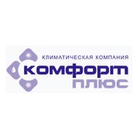 Логотип компании «Климатическая компания Комфорт Плюс»