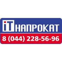 Логотип компании «iTнапрокат»