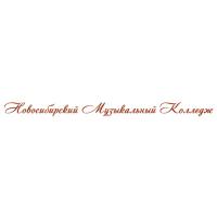 Логотип компании «Новосибирский музыкальный колледж»