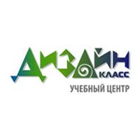 Логотип компании «Дизайн-класс»