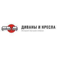 Логотип компании «Диваны и Кресла»