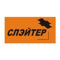 Логотип компании «Строительная компания Слэйтер»