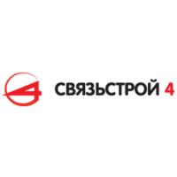 Логотип компании «Связьстрой-4»