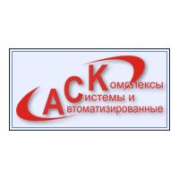 Логотип компании «Автоматизированные системы и комплексы»