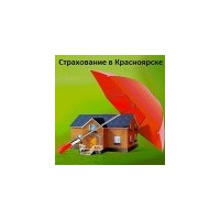Логотип компании «Страховое агентство SmartTerminal.ru»