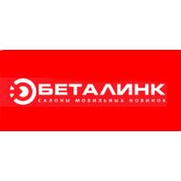 Логотип компании «Беталинк»