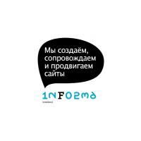 Логотип компании «Информа»