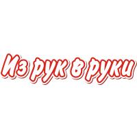 Логотип компании «Пронто-Самара»