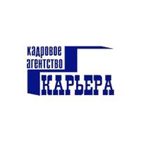 Логотип компании «Кадровое агентство Карьера»