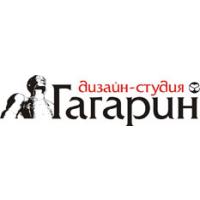 Логотип компании «Дизайн-студия Гагарин»