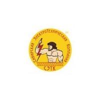 Логотип компании «Сибирская Электротехническая Компания (СЭТК)»
