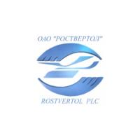 Логотип компании «Роствертол»