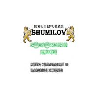 Логотип компании «МЕБЕЛЬНАЯ МАСТЕРСКАЯ»