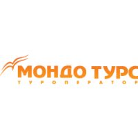 Логотип компании «Мондо турс»