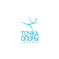 Логотип компании «Клиника Точка опоры»
