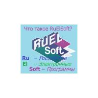 Логотип компании «RuelSoft»