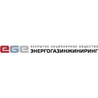 Логотип компании «Энергогазинжиниринг»
