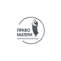 Логотип компании «Фонд Право Матери»