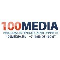 Логотип компании «100 Media»