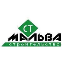 Логотип компании «Мальва-СТ»