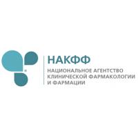 Логотип компании «Национальное агентство клинической фармакологии и фармации (НАКФФ)»