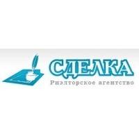 Логотип компании «Сделка»