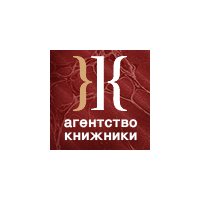 Логотип компании «Книжники»